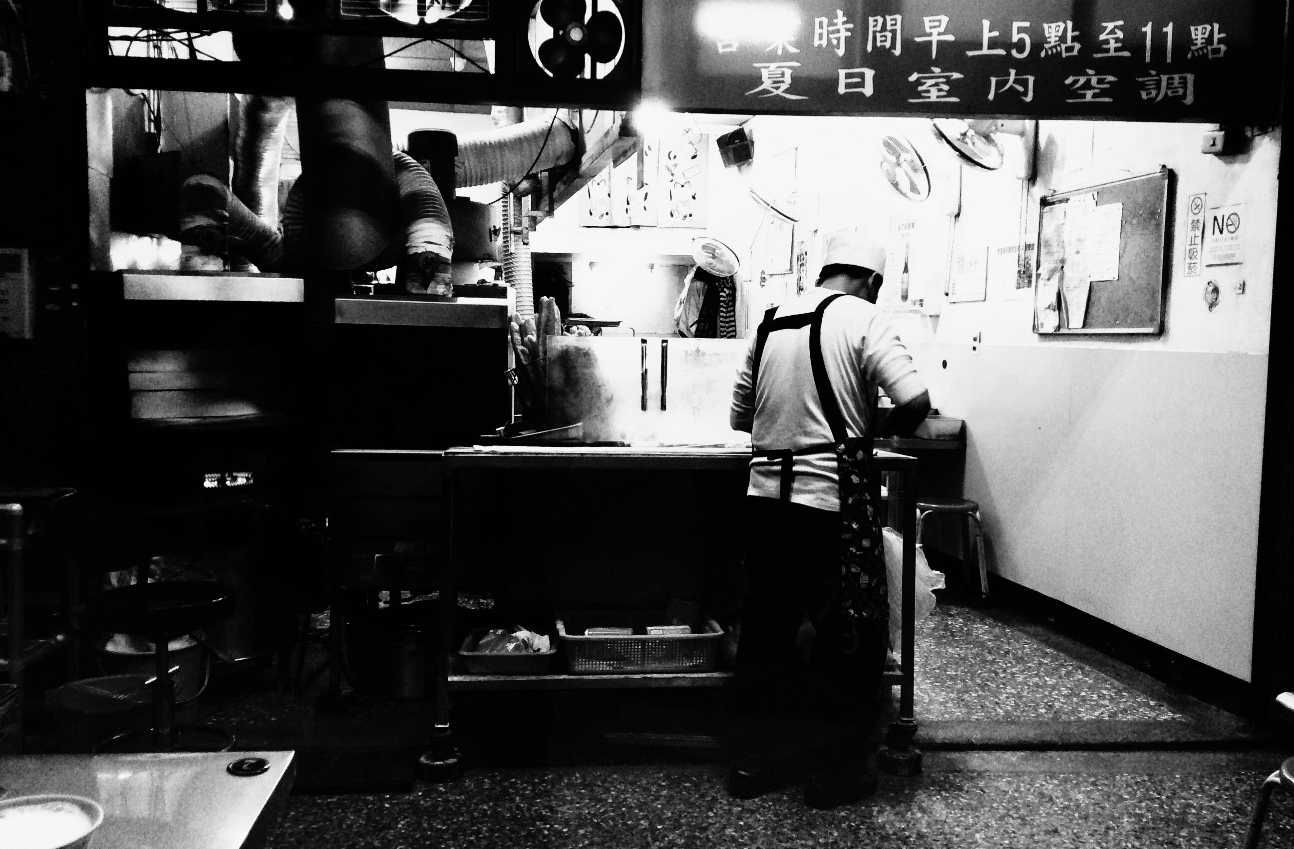 豆漿店老闆,《聲音地誌VII:北投》,圖版提供|劉致宏
