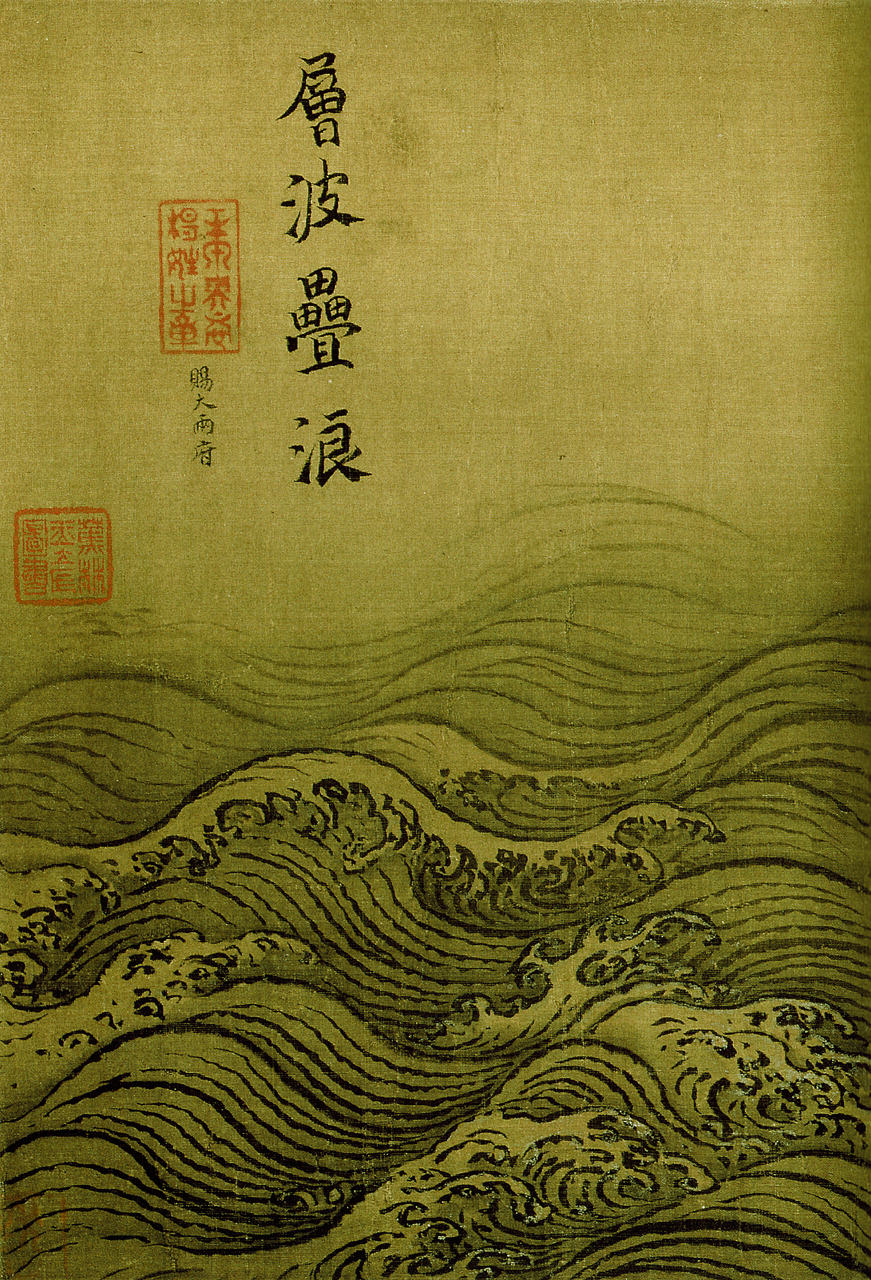 絹本‧淡設色,每段 26.8 x 41.6 公分  故宮博物院,北京,中國