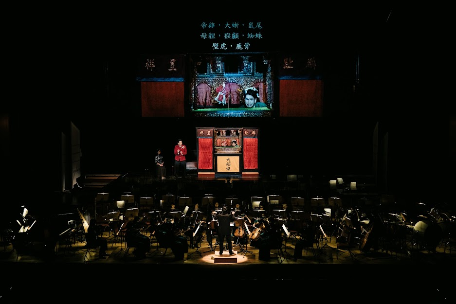 《可愛的牧羊女》0920國家音樂廳_法師科拉詠嘆調