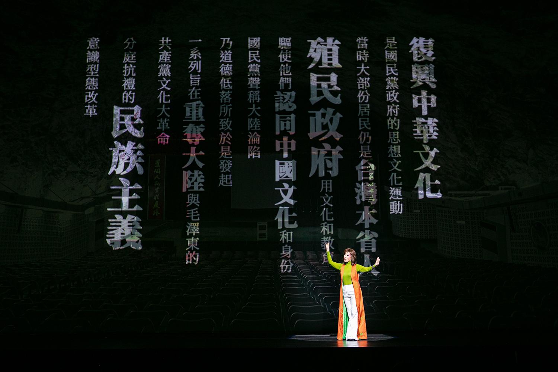 千年舞臺-2