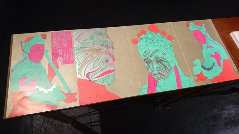 何佳興的平面設計,提取家將臉譜與神像造形的元素,進行一系列線條和色彩的當代轉譯。圖版提供 ∣ 王聖閎