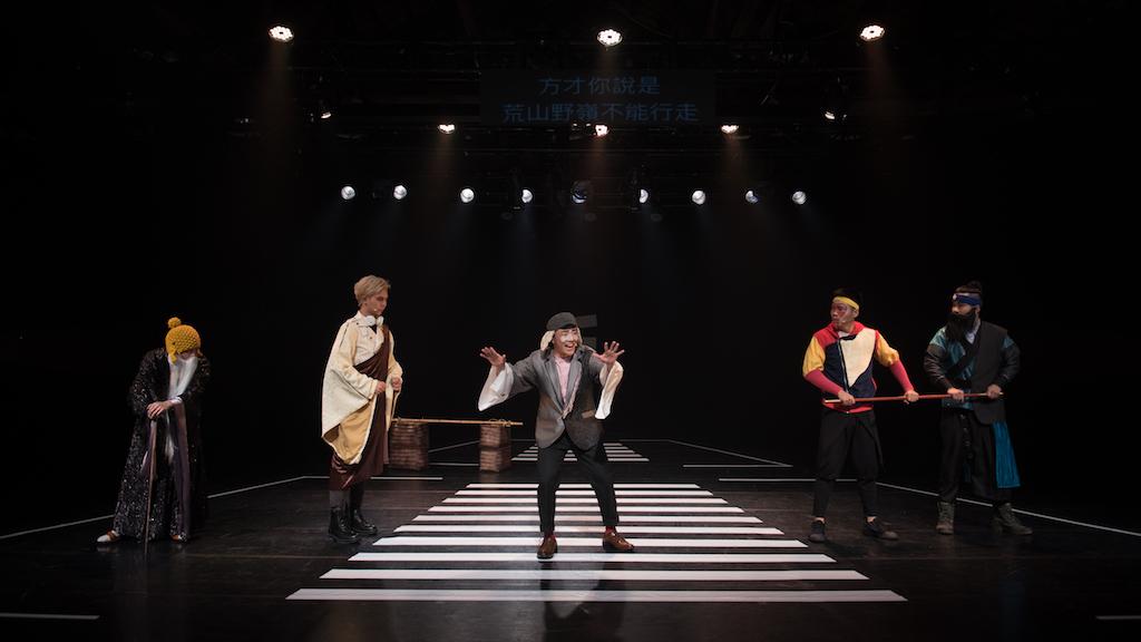 港 文化 小 劇場